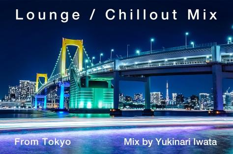 DJ-Mix-201809.jpg
